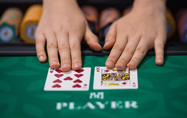 百家樂玩法秘訣如何打贏莊家